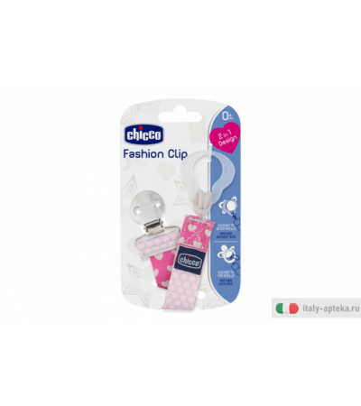Chicco Fashion Clip Bimba 2in1 0+ mesi