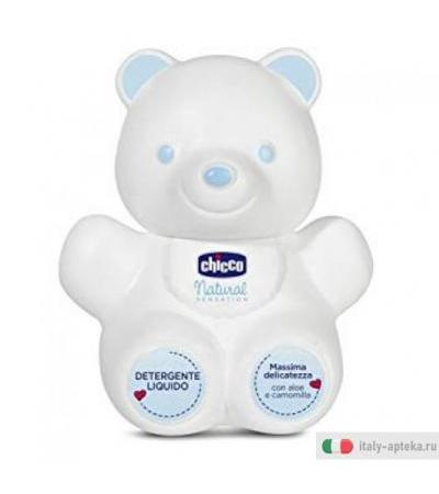 Chicco My Little Star Special Edition Detergente Liquido 300ml