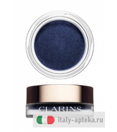 Clarins Ombretto Irridescente - 10 Midnight Blue