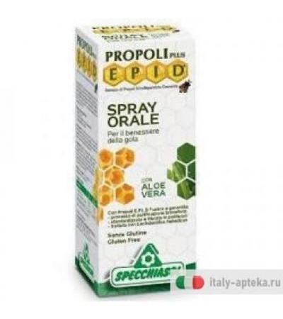 Epid Propoli Plus Spray Orale con aloe vera 15 ml
