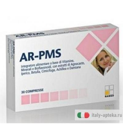Named AR-Pms benessere femminile 30 compresse