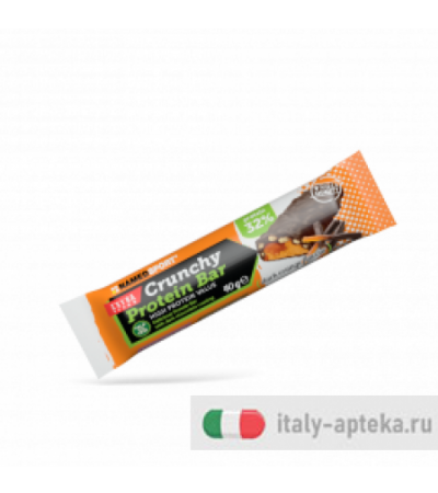 Named Crunchy Protein Bar dark orange 40g