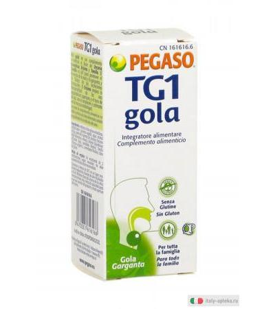 Pegaso TG1 gola integratore spray orale 30 ml